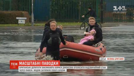 Британские депутаты призывают премьер-министра объявить чрезвычайное положение из-за наводнения