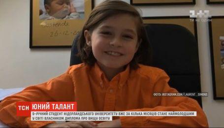 Бельгийский 9-летний вундеркинд станет самым молодым в мире обладателем диплома о высшем образовании