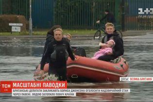 Британські депутати закликають прем'єр-міністра оголосити надзвичайний стан через паводки