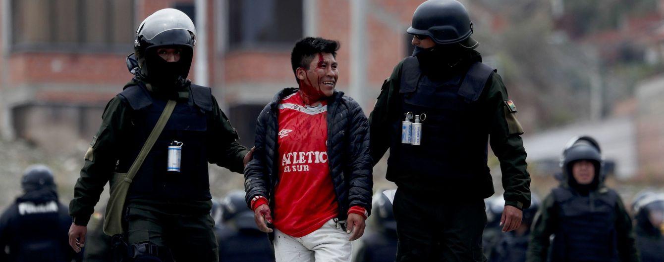 В Боливии во время протестов погибли семь человек