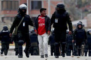 У Болівії під час протестів загинули семеро людей