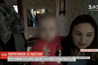 На Дніпропетровщині рятувальники звільнили з пастки 2-річну дитину