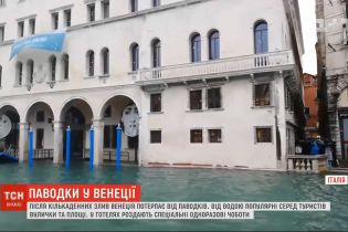 Венеція потерпає від паводків після кількаденних злив