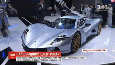 У Дубаї японці представили найшвидшу в світі електромашину