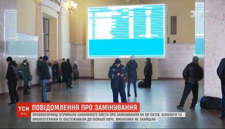 Правоохоронці отримали анонімного листа про замінування 54 об'єктів у Харкові