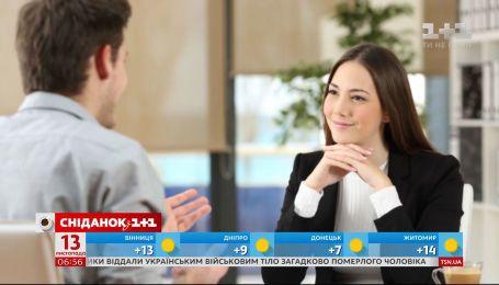 Нічого особистого на співбесіді: в Україні можуть внести зміни до трудового законодавства