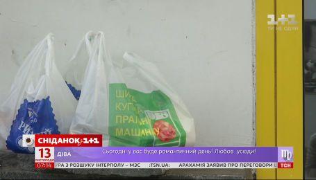 Українцям доведеться розпрощатися із пластиковими пакетами - Економічні новини