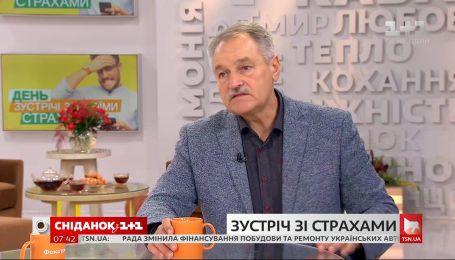 Як боротися з фобіями і страхами - розмова з психотерапевтом Олегом Чабаном