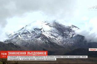 Кліматичні зміни: в Еквадорі стрімко тануть два гігантські льодовики