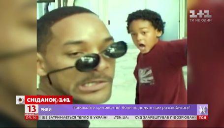 Уилл Смит показал уникальное семейное видео в честь дня рождения сына