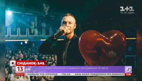 Співак Макс Барських анонсував масштабне міжнародне турне