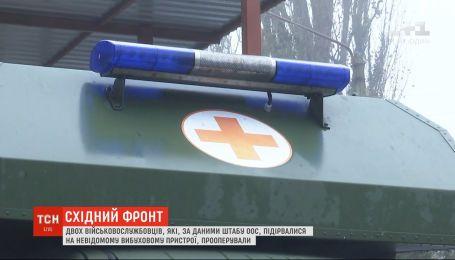 Состояние двух раненых военных в зоне ООС удалось стабилизировать, но оно остается тяжелым