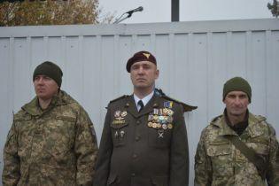 Зеленский наградил погибшего на Донбассе командира 128-й бригады орденом