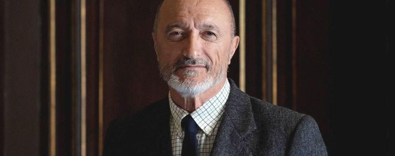 Українською вийде два шпигунські романи відомого іспанського письменника Артуро Переса-Реверте