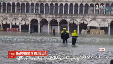 Паводок в Венеции затопил популярные среди туристов улицы и площади