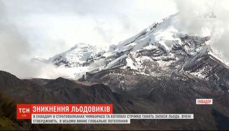 В Эквадоре стремительно тают два гигантских ледника
