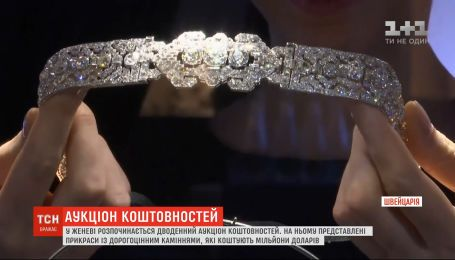 Украшения, от которых перехватывает дыхание: в Женеве начался аукцион ювелирных изделий
