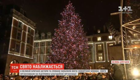 В Лондоне актеры и певцы организовали рождественскую вечеринку в поддержку благотворительной организации