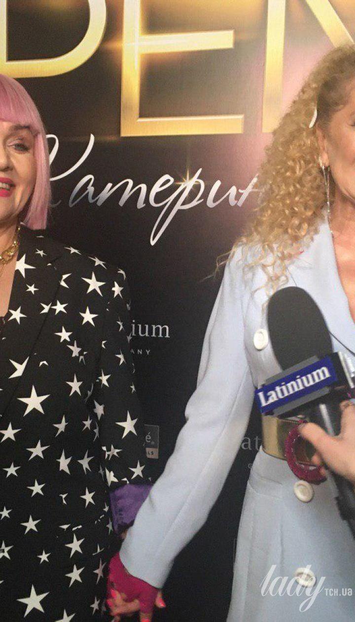 Алла Кудлай и Лидия Каменских