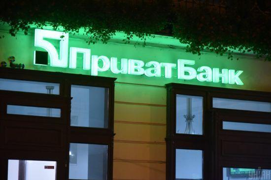 Комітет Ради підтримав законопроєкт про неповернення банків ексвласникам