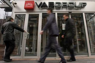 Количество подозреваемых возросло: в НАБУ рассказали подробности дела VAB Банка