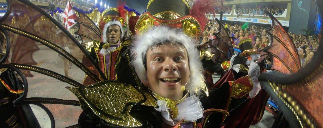 Дмитро Комаров станцює на карнавалі в Ріо-де-Жанейро