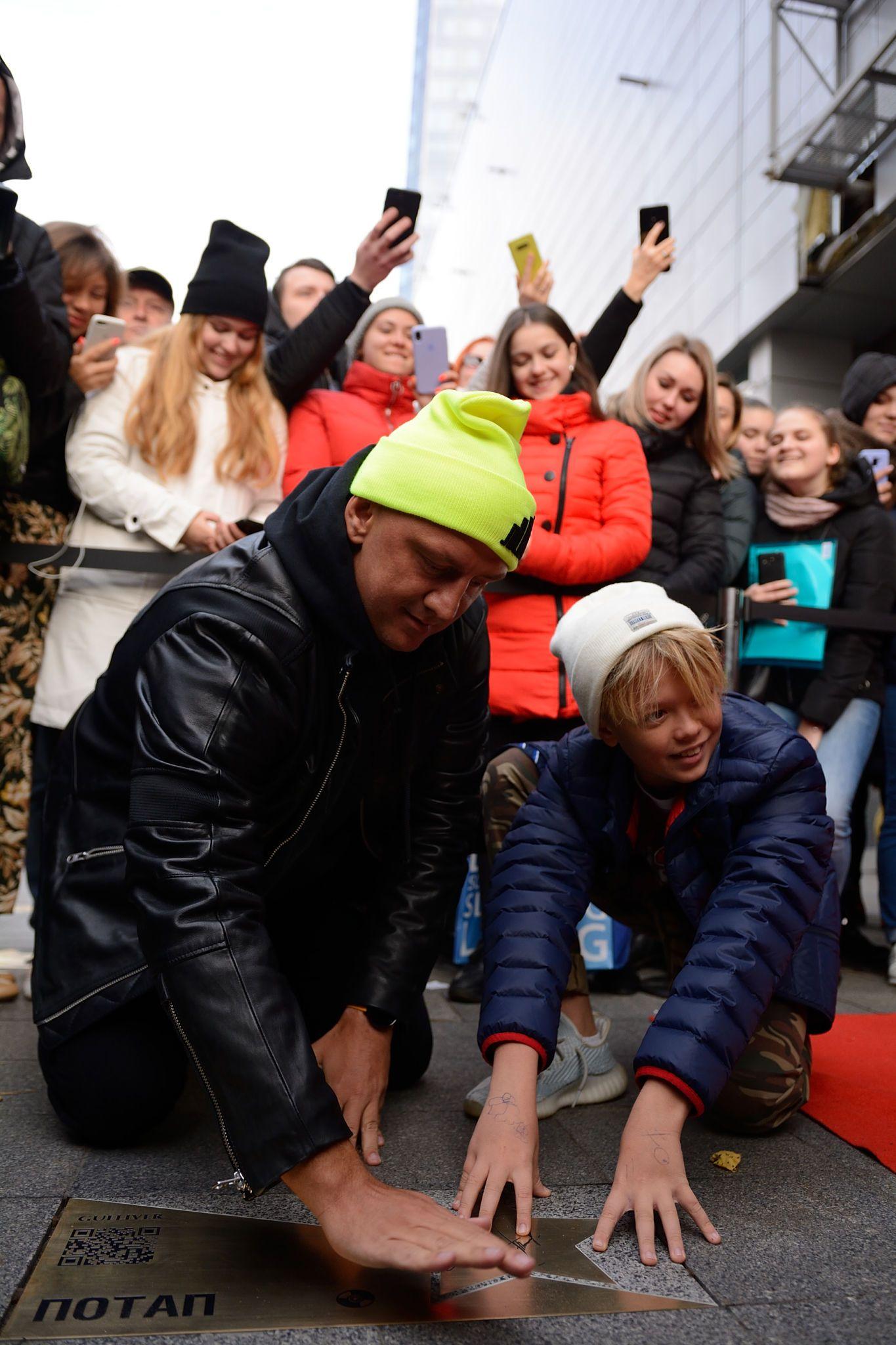 Потап іменна зірка в Києві_6