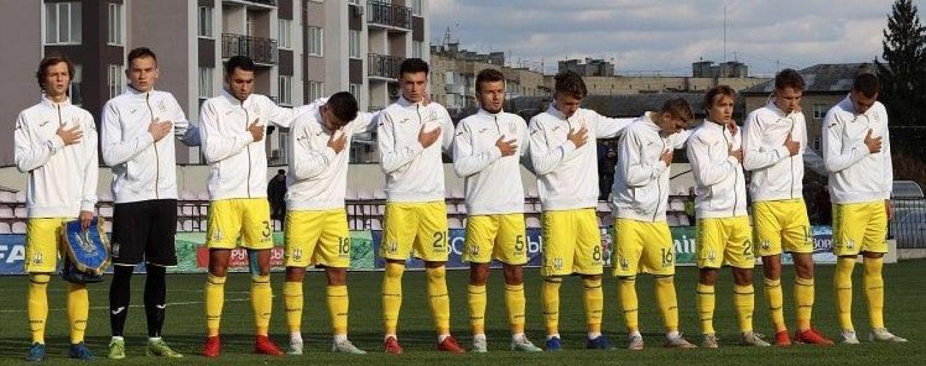 Юношеская сборная Украины разгромила эстонцев в стартовом матче квалификации Евро-2020