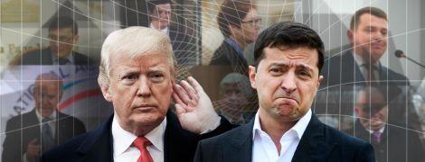 """""""Давление"""" на Украину: чего именно Трамп и его окружение добивались от Зеленского"""