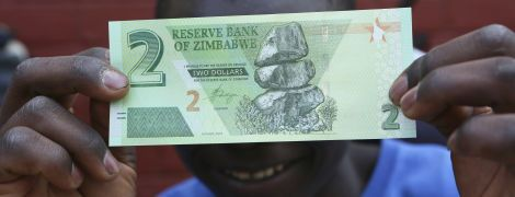 Після 231 мільйона відсотків інфляції та десятиліття без вітчизняних грошей у Зімбабве ввели в обіг власні долари