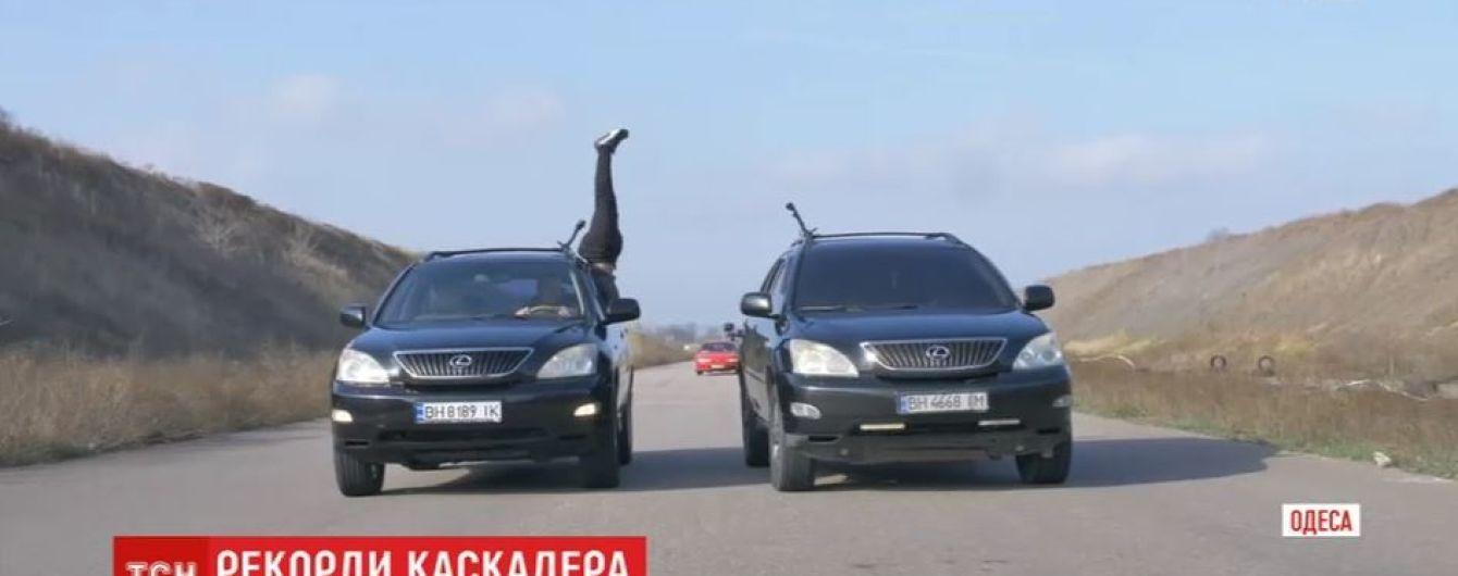 Украинский каскадер выполнил опасный трюк между двух авто на скорости 70 км в час