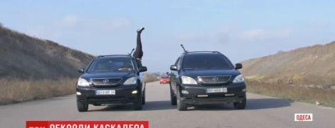 Український каскадер виконав небезпечний трюк між двох авто на швидкості 70 км за годину