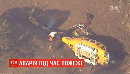 В Австралии во время тушения огня упал вертолет пожарных