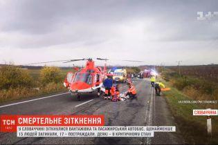 Смертельная авария произошла в Словакии: по меньшей мере 13 человек погибли