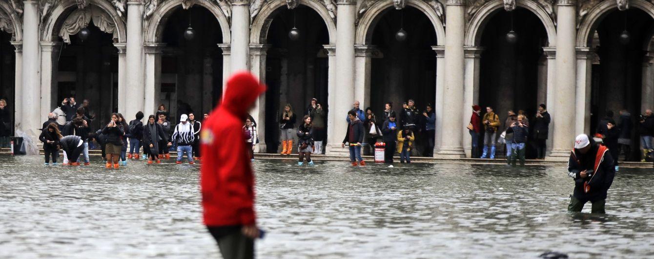 В Венеции подсчитали убытки от крупнейшего наводнения за последние полвека