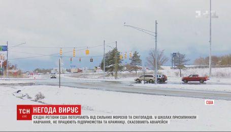 Східні регіони США потерпають від рекордних морозів і потужних снігопадів