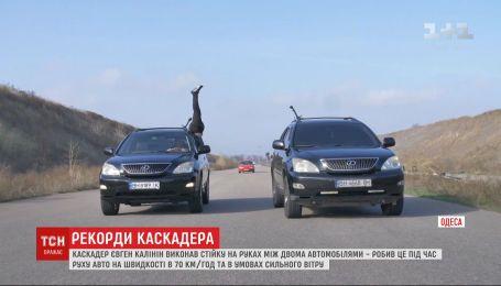 Одесский каскадер, который повторил трюк Ван Дамма, планирует поставить национальный рекорд