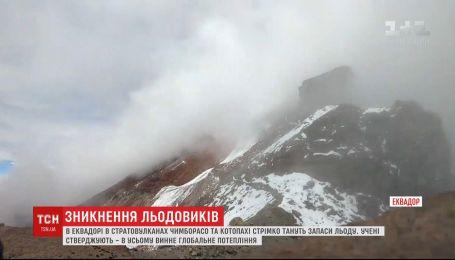 Унаслідок глобального потепління в Еквадорі у двох стратовулканах тануть запаси льоду