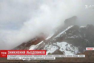 В результате глобального потепления в Эквадоре в двух стратовулканах тают запасы льда