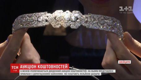 Прикраси за мільйони доларів: у Женеві розпочинається аукціон ювелірних виробів