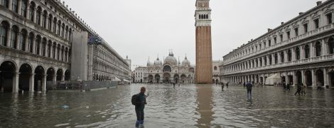 Венеция уходит под воду: первые кадры смертоносного наводнения