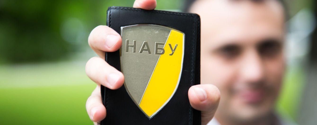 НАБУ сообщило о подозрении экс-депутату, который не задекларировал почти 5 млрд грн