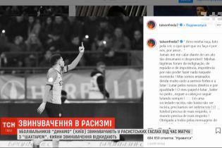 Київські ультрас стверджують, що проявів расизму на матчі Шахтар - Динамо не було