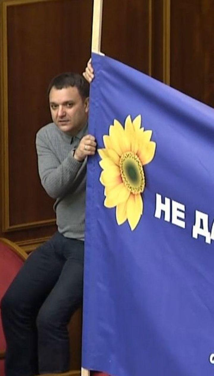 Критика, ссоры нардепов и протесты аграриев: как парламент принимал закон о рынке земли