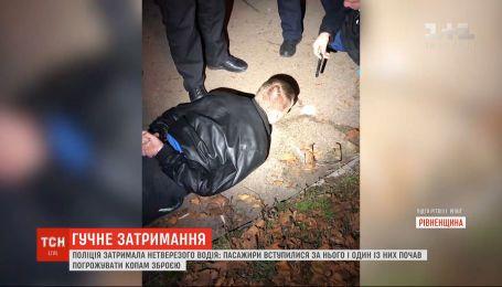 Полковник міліції із раніше судимими друзями погрожував перестріляти патрульних