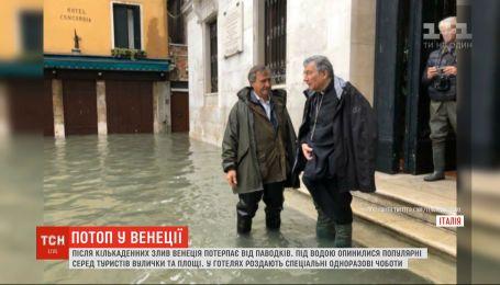 Власти Венеции готовятся объявить чрезвычайное положение из-за мощных паводков