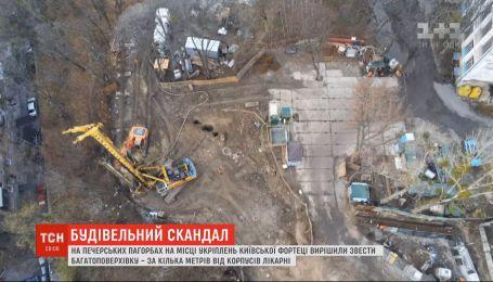 35-поверхівку планують звести на Печерських пагорбах на місці укріплень Київської фортеці