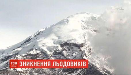 Наслідки глобального потепління: величезні льодовики в Еквадорі стрімко тануть