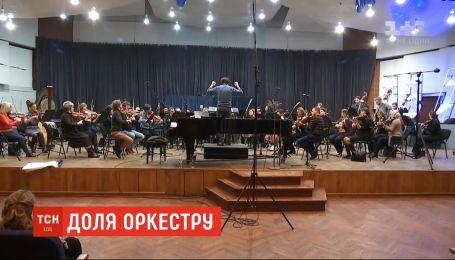 Без зарплат и с долгами: Государственный эстрадно-симфонический оркестр жалуется на нехватку финансирования