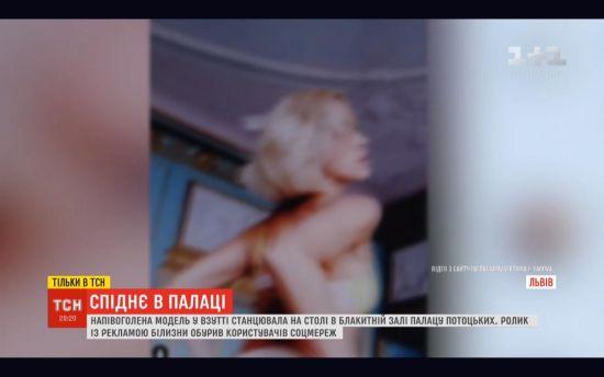 Модель у спідньому танцювала на столі в Палаці Потоцьких: мережу збурила така реклама білизни